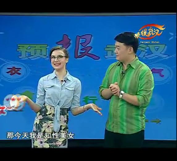 Reportaj China