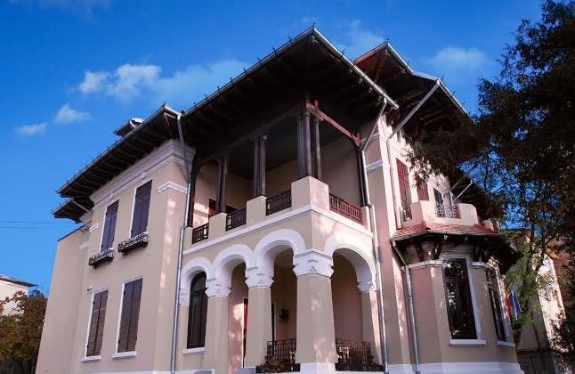 Muzeul UAIC
